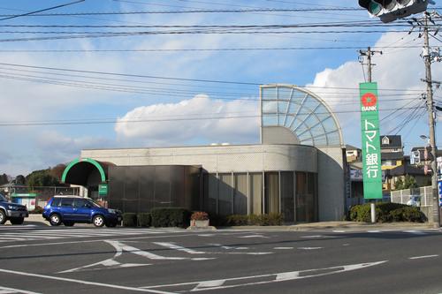 トマト銀行 妹尾支店